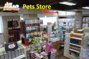 Pet-Store-02