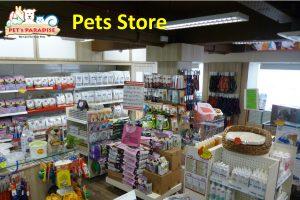 Pet-Store-03