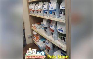 Pet's Store